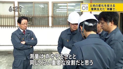 放送画面3