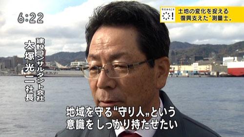 放送画面4